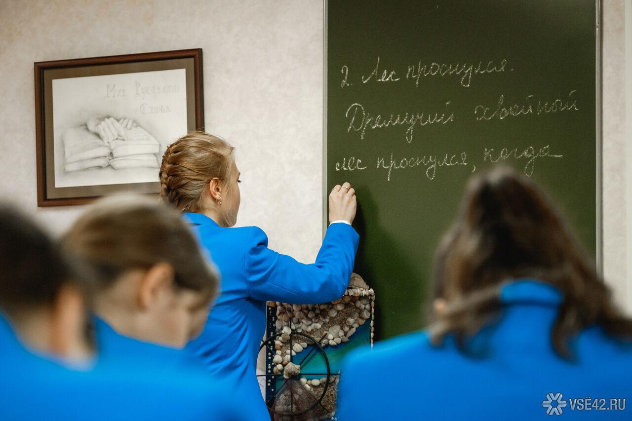 Самыми востребованными профессиями в прошлом году стали бухгалтеры и педагоги профессионального и начального образования
