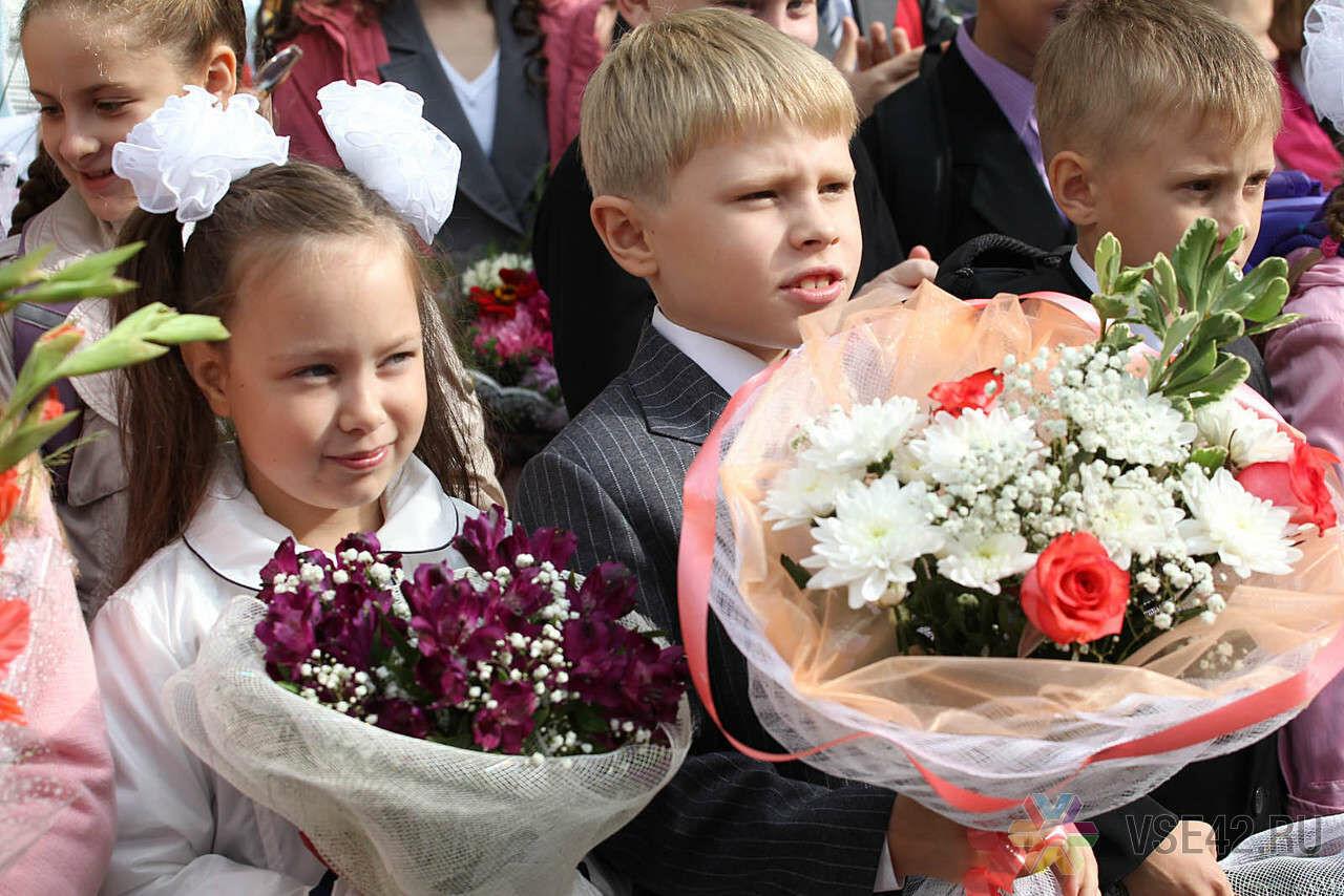 Цветы для первоклассника фото