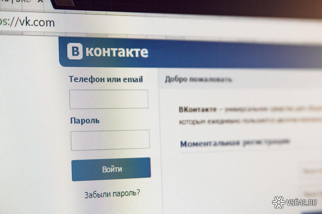 Доступ к музыке на сайте «ВКонтакте» останется бесплатным