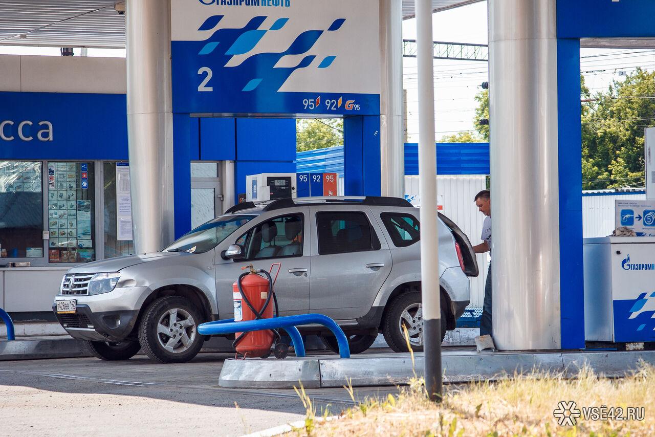В Кузбассе упали цены на бензин