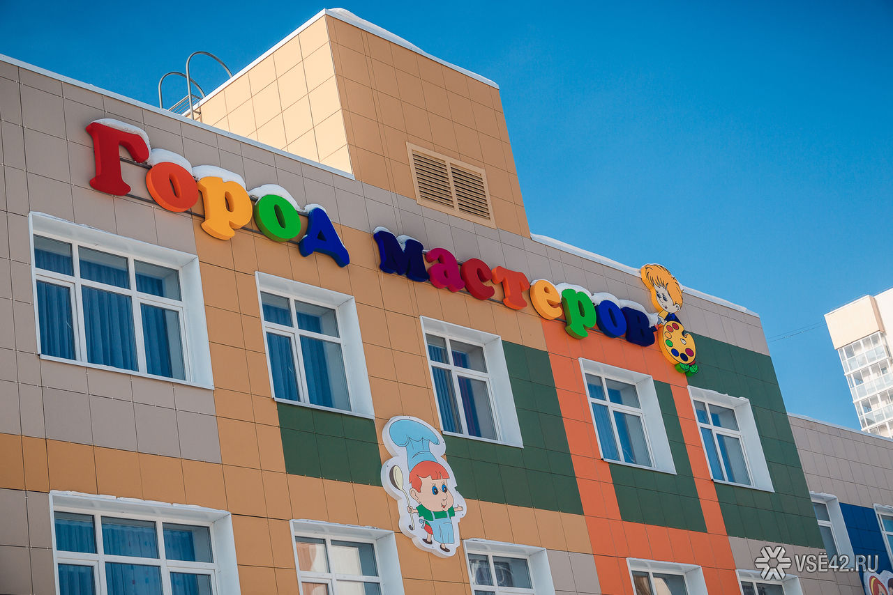город мастеров картинки для детей