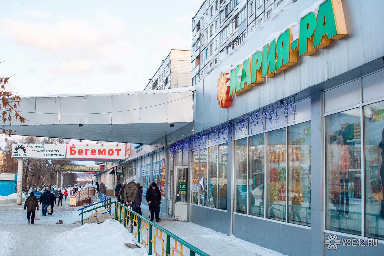 Тотальные проверки торговых учреждений  вжилых домах пройдут вКузбассе