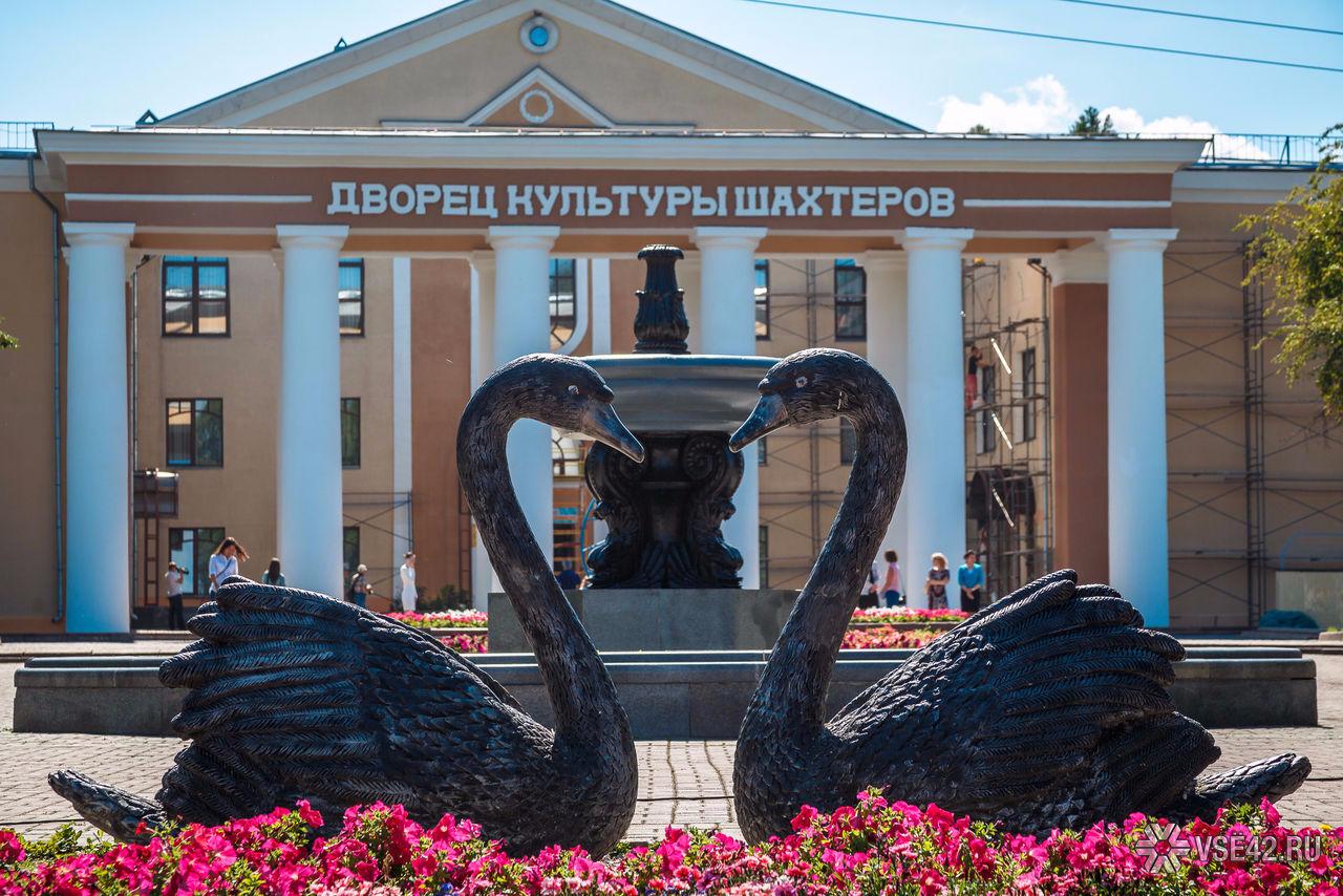 ВКемерове впроцессе празднования Дня шахтёра ограничат движение транспорта