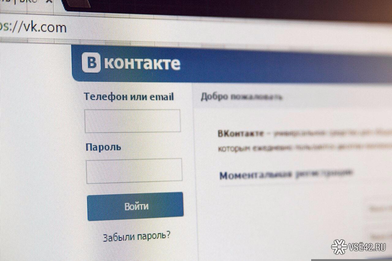 ВКрасноярске всуд направлено интернет-растлителя