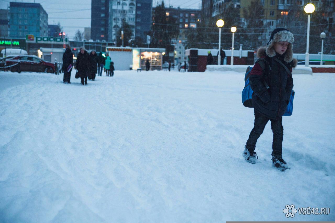 Кноябрьским выходным вКузбассе значительно похолодает