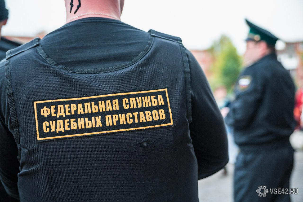 Приставы наложили арест накассу учреждения вШерегеше