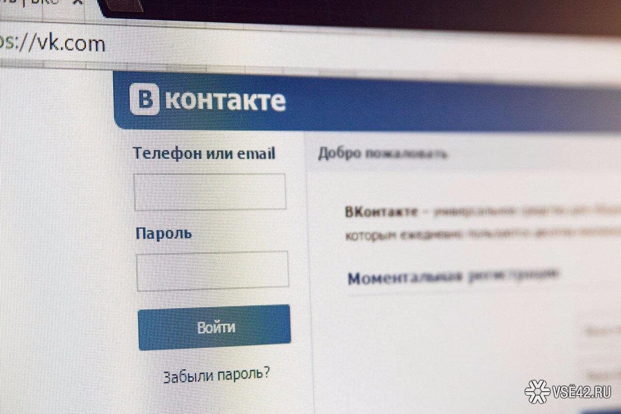 Кемеровчанин получил шесть суток ареста зафотоколлаж сосвастикой