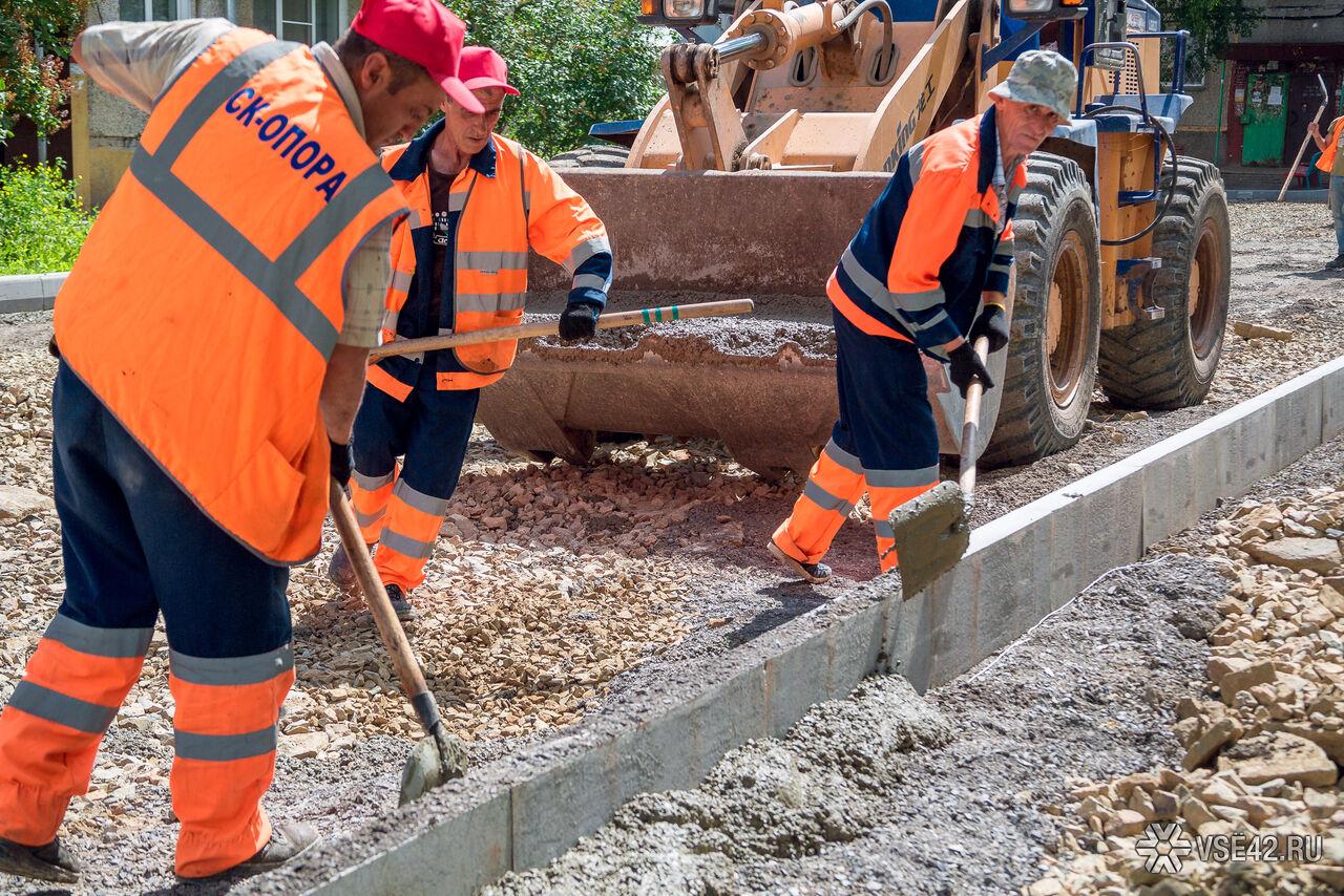 ВКемерове продолжают ремонт дорог на 7-ми дорогах