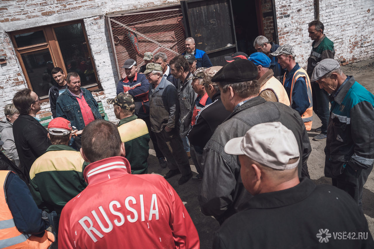 ВКузбассе Следком проводит проверку подостоверной предварительной информации наданный момент озадержке заработной платы дорожникам