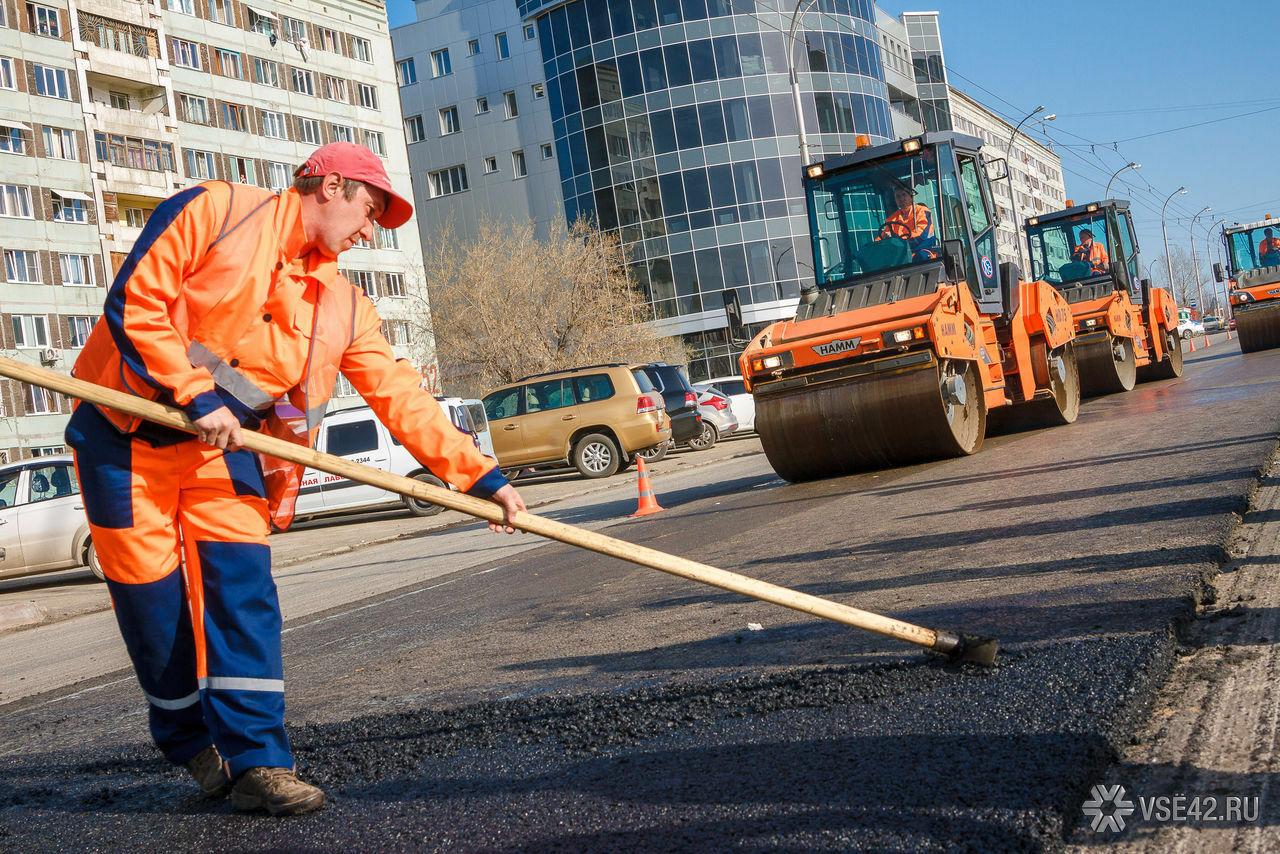 ВКемерове начался дорожный ремонт 6-ти улиц