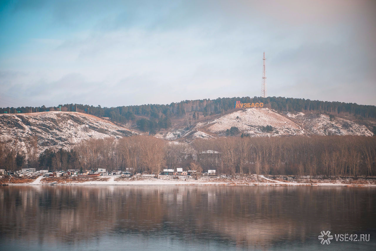 Администрация области: вКузбассе предполагается рост зарплаты над темпами инфляции