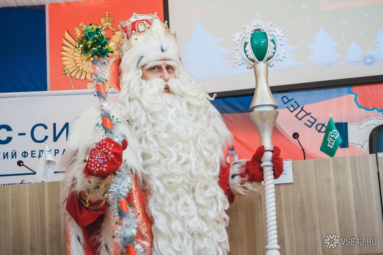 Письмо от Деда Мороза заказать почтой в году по Беларуси 34