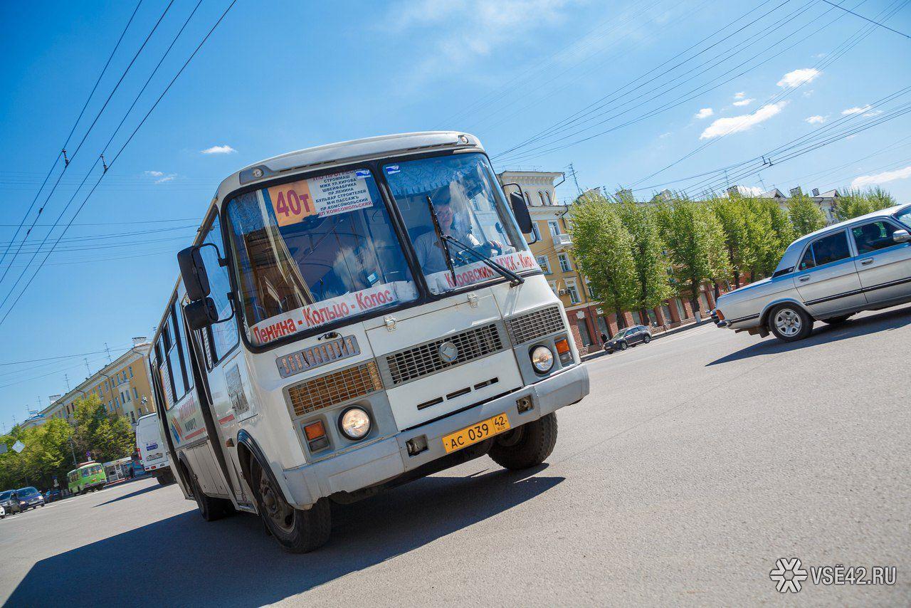 ВНовокузнецке осудили водителя опасного автобуса