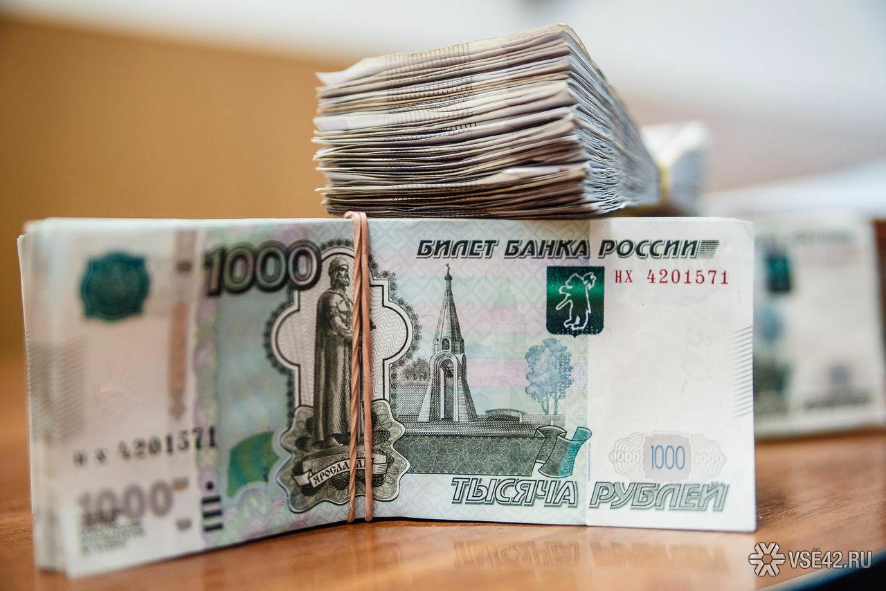 Аптекарям вНовокузнецке неменее 2-х месяцев не выплачивали зарплату