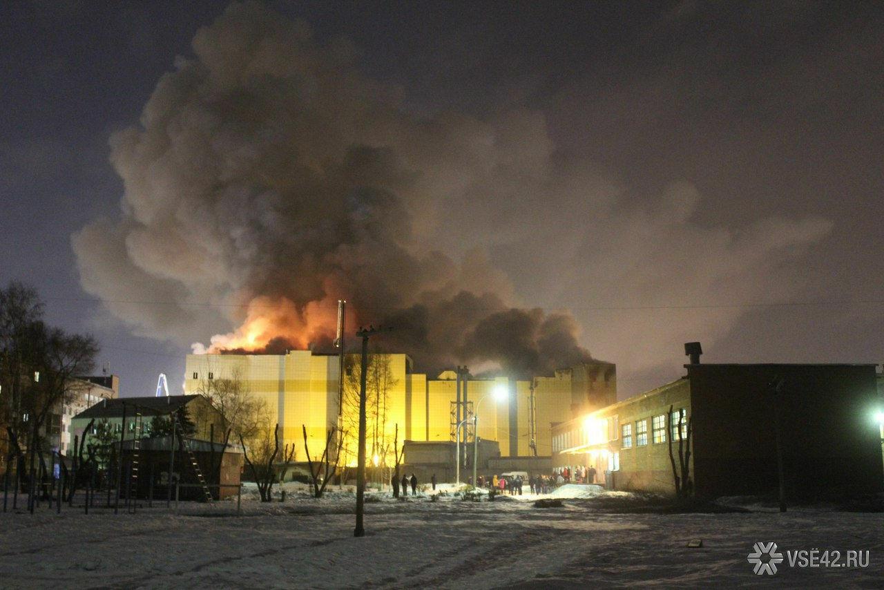 Торговые центры Новосибирска проверят себя сами— МЧС