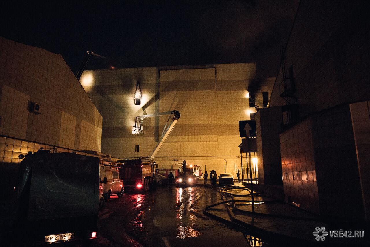 ВМЧС назвали причины скорого распространения огня вТЦ «Зимняя вишня»