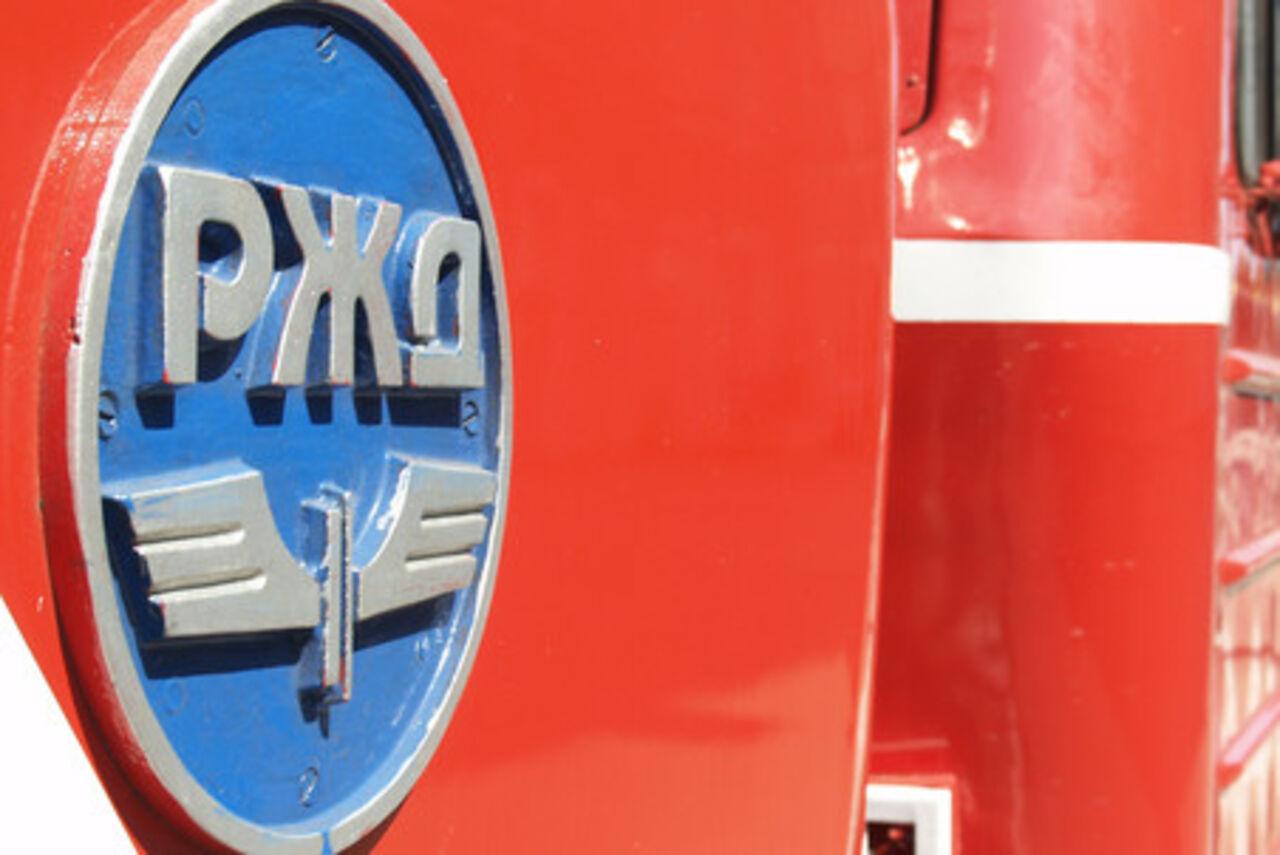ВПодмосковье генпрокуратура обвинила РЖД впорче воды на27 млрд руб.