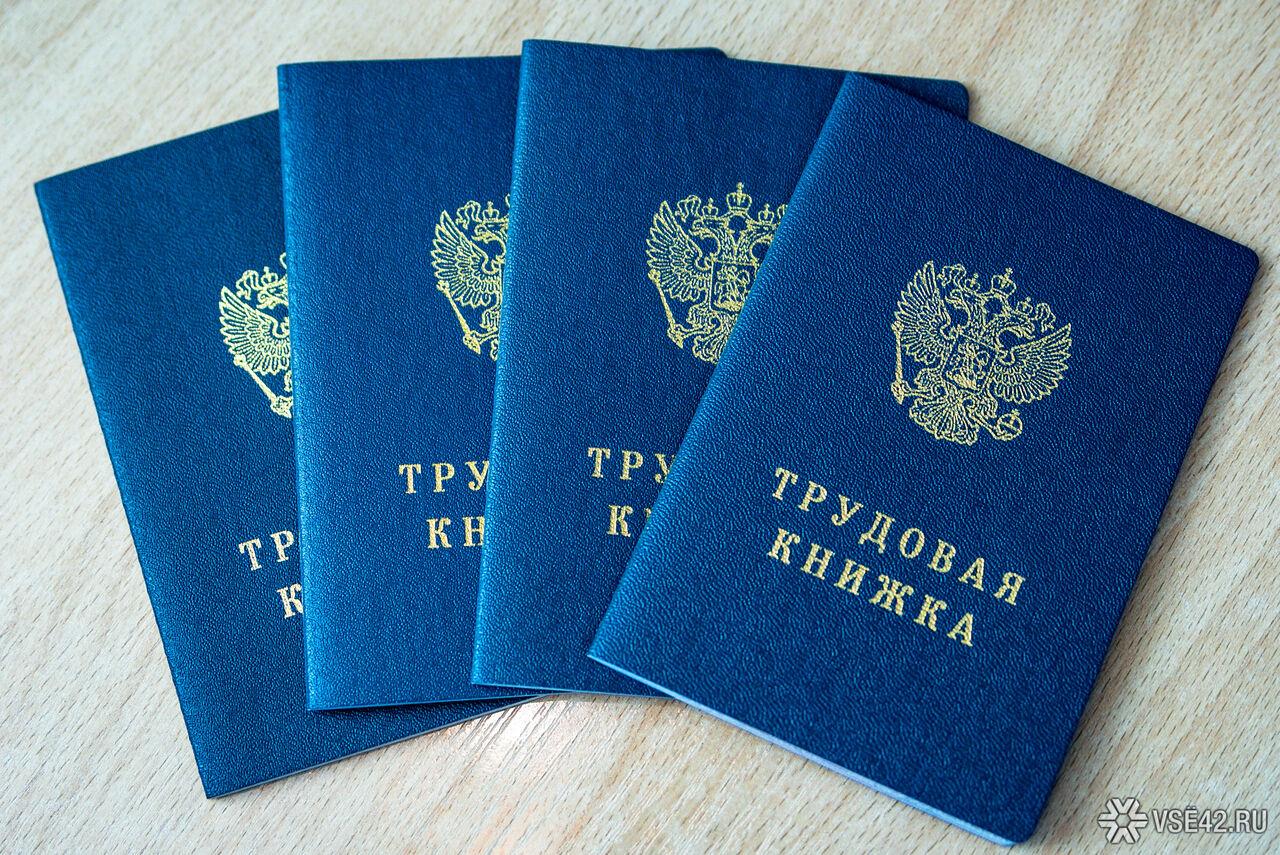 После Нового года розысками работы занялись 16,5 тыс. кузбассовцев