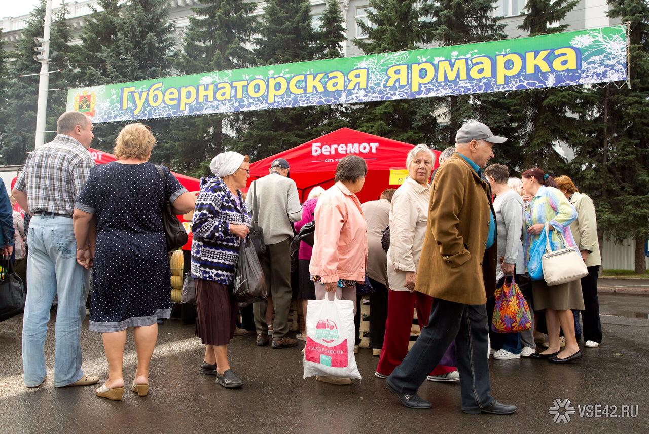 Рассчитали величину прожиточного минимума для ульяновских пожилых людей
