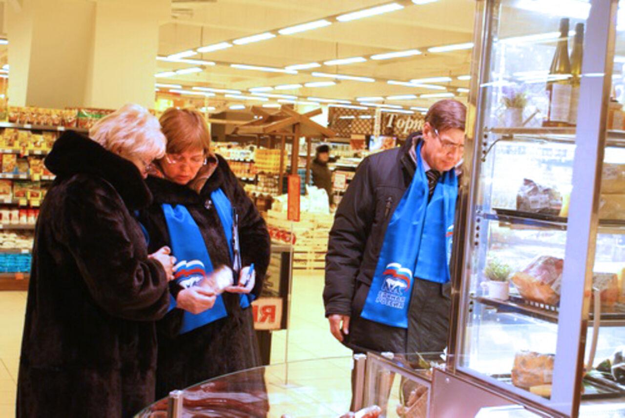 Народные избранники отыскали «просрочку» вкемеровских гипермаркетах