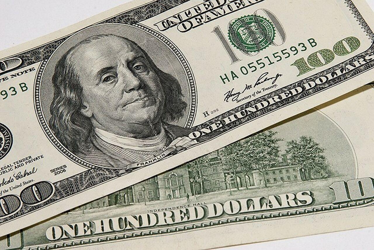 Американские СМИ предсказали скорое смещение доллара с лидирующих позиций
