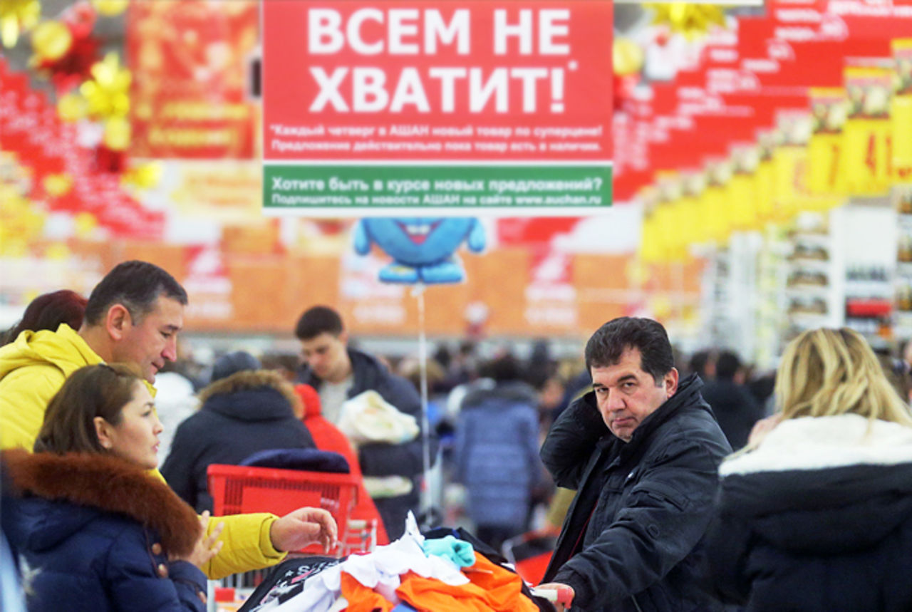 80% россиян убеждены, что в Российской Федерации экономический кризис