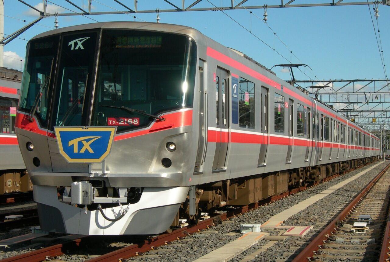 ВЯпонии извинились заотправление поезда на20 секунд раньше доэтого расписания