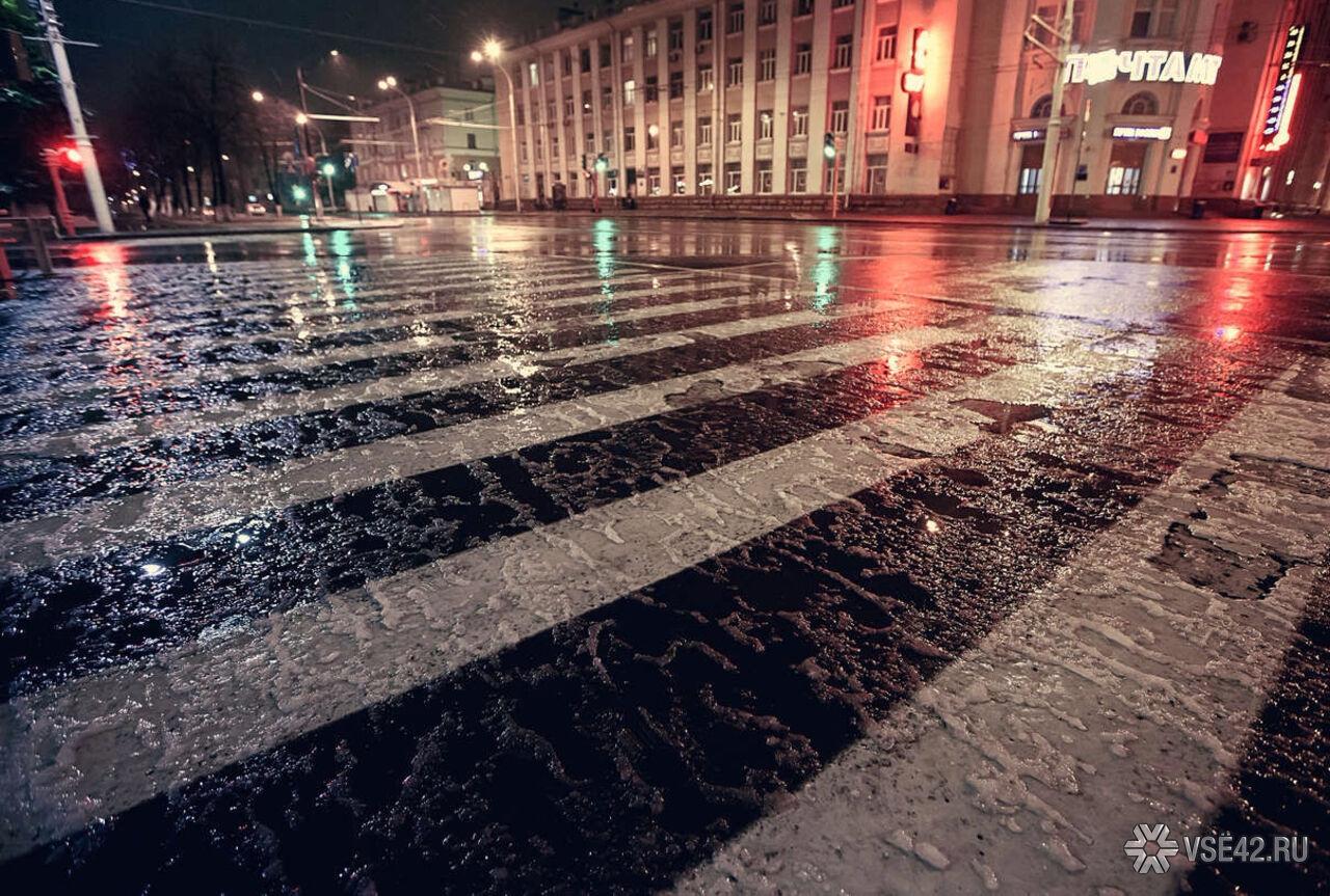 ВКузбассе похолодает до-13С