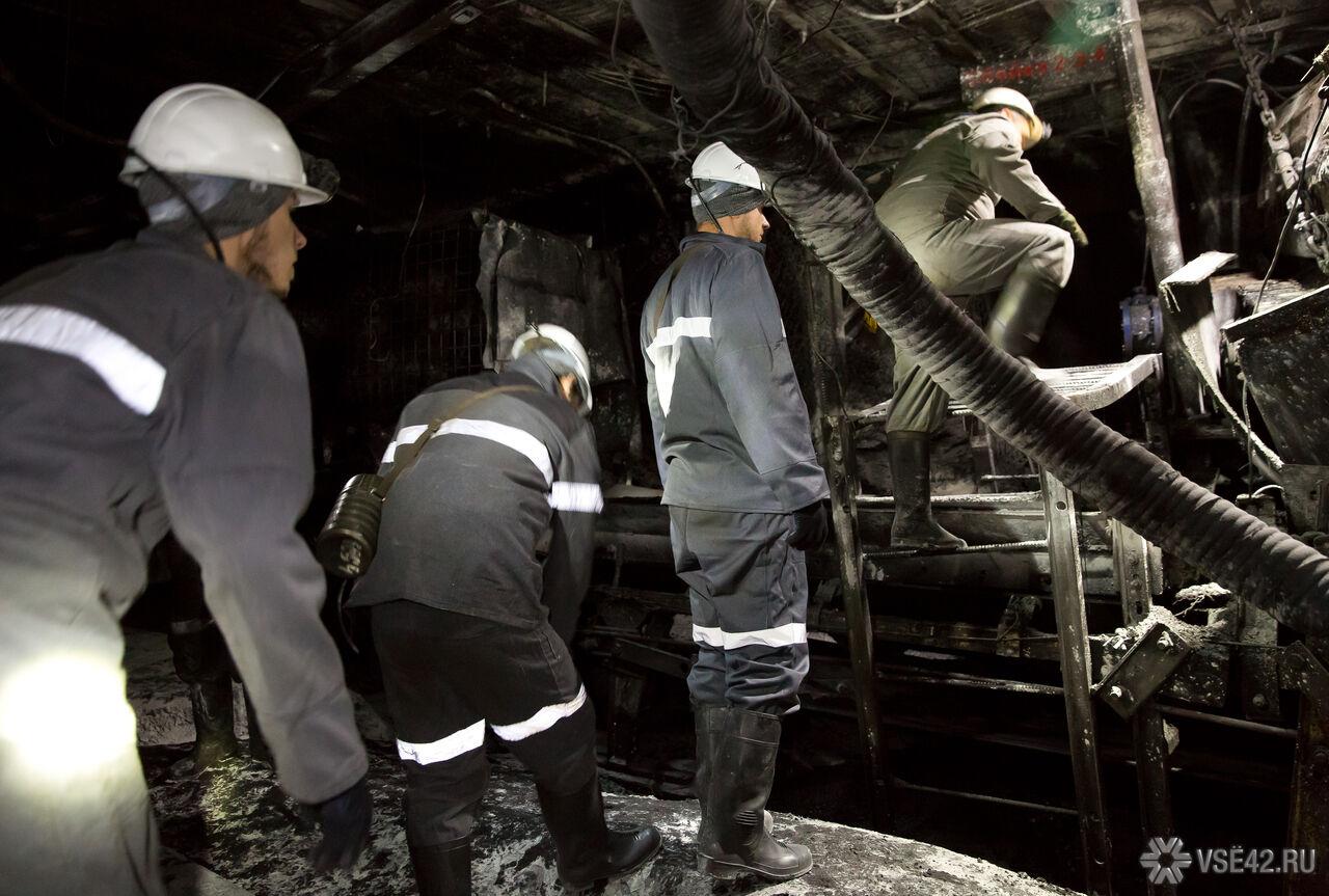 Деятельность кузбасской шахты «Бутовская» остановили из-за большой концентрации метана