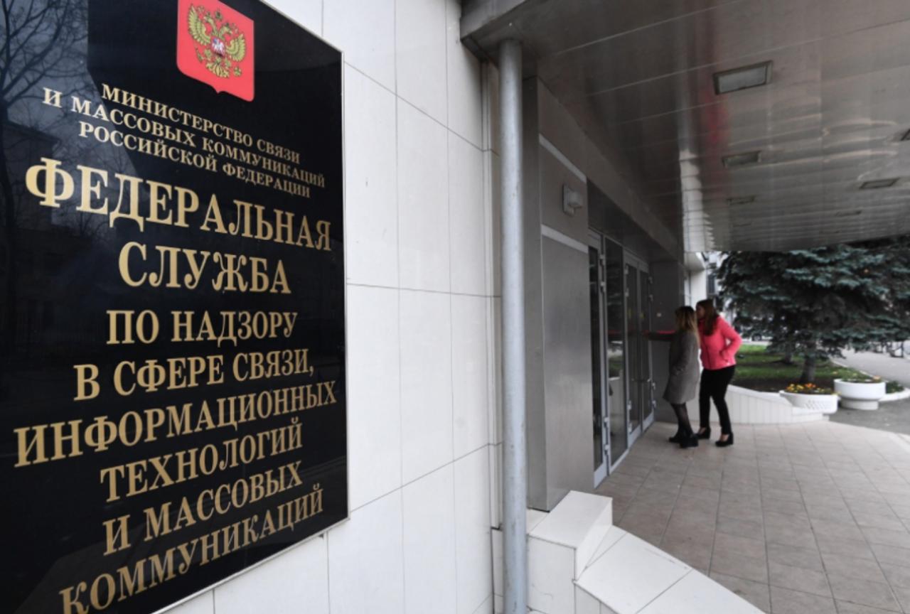 Специалисты: закон озапрете VPN в РФ так инезаработал