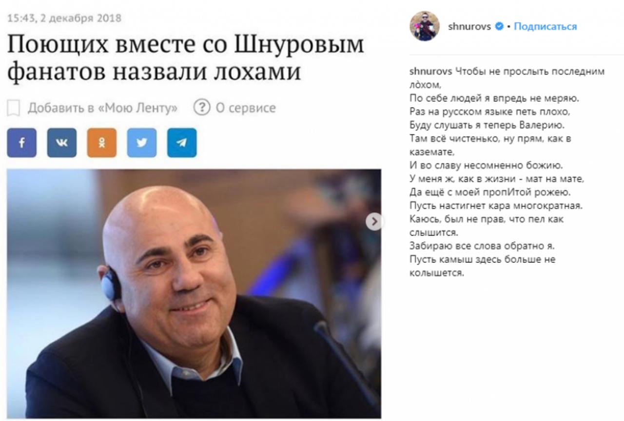 Продюсер Иосиф Пригожин прокомментировал конфликт с лидером группы'Ленинград Сергеем Шнуровым пишет