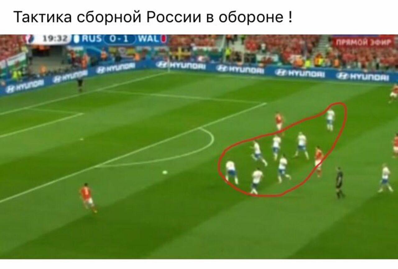 Фото приколы про российскую сборную по футболу 3