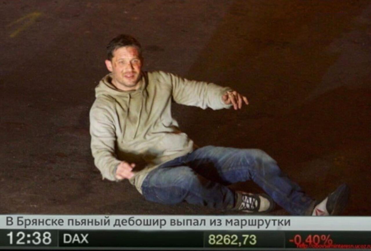 Русских пользователей повеселил «выпавший измаршрутки» Том Харди