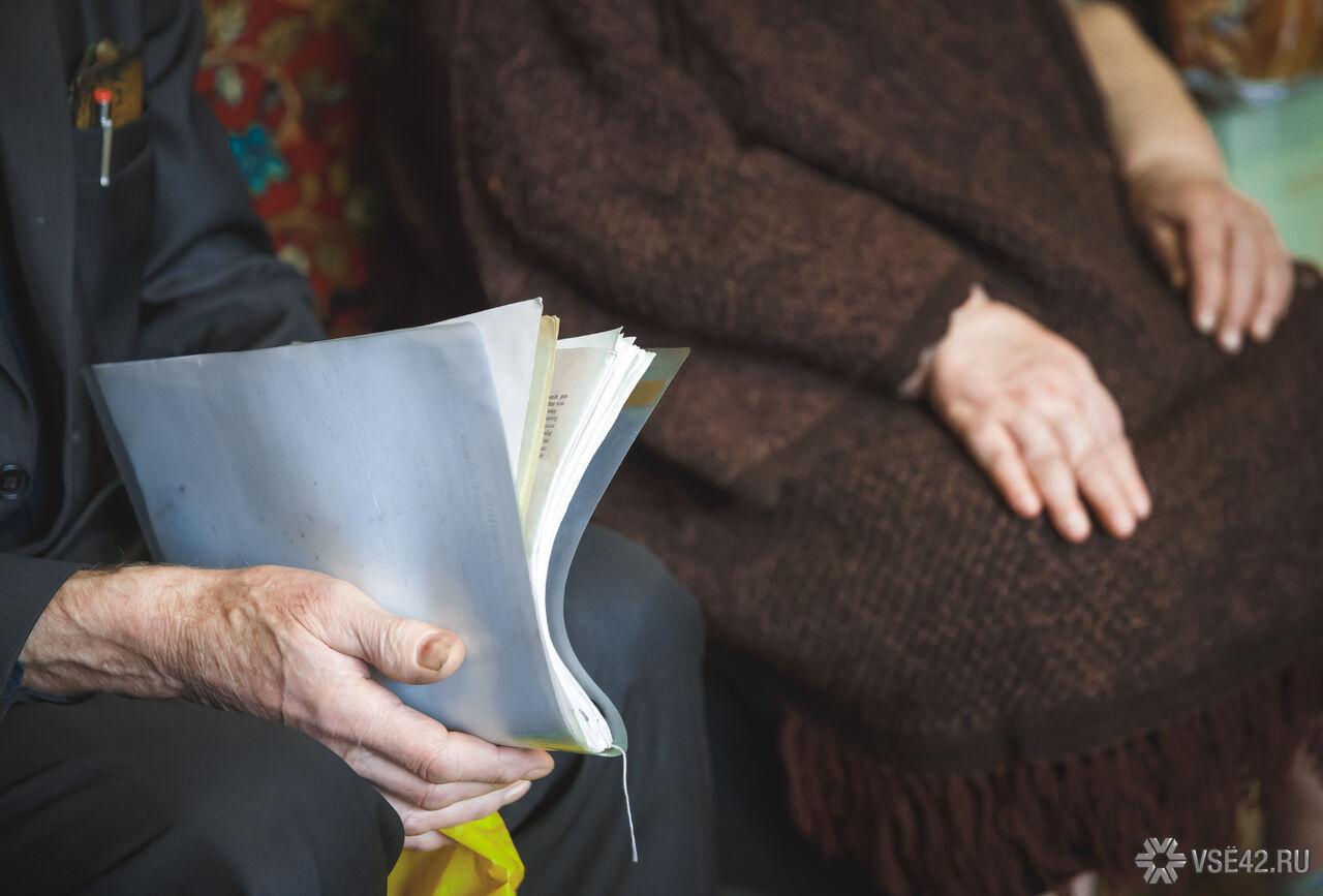 Орешкин: до 2036г  повышение пенсионного возраста больше непланируется