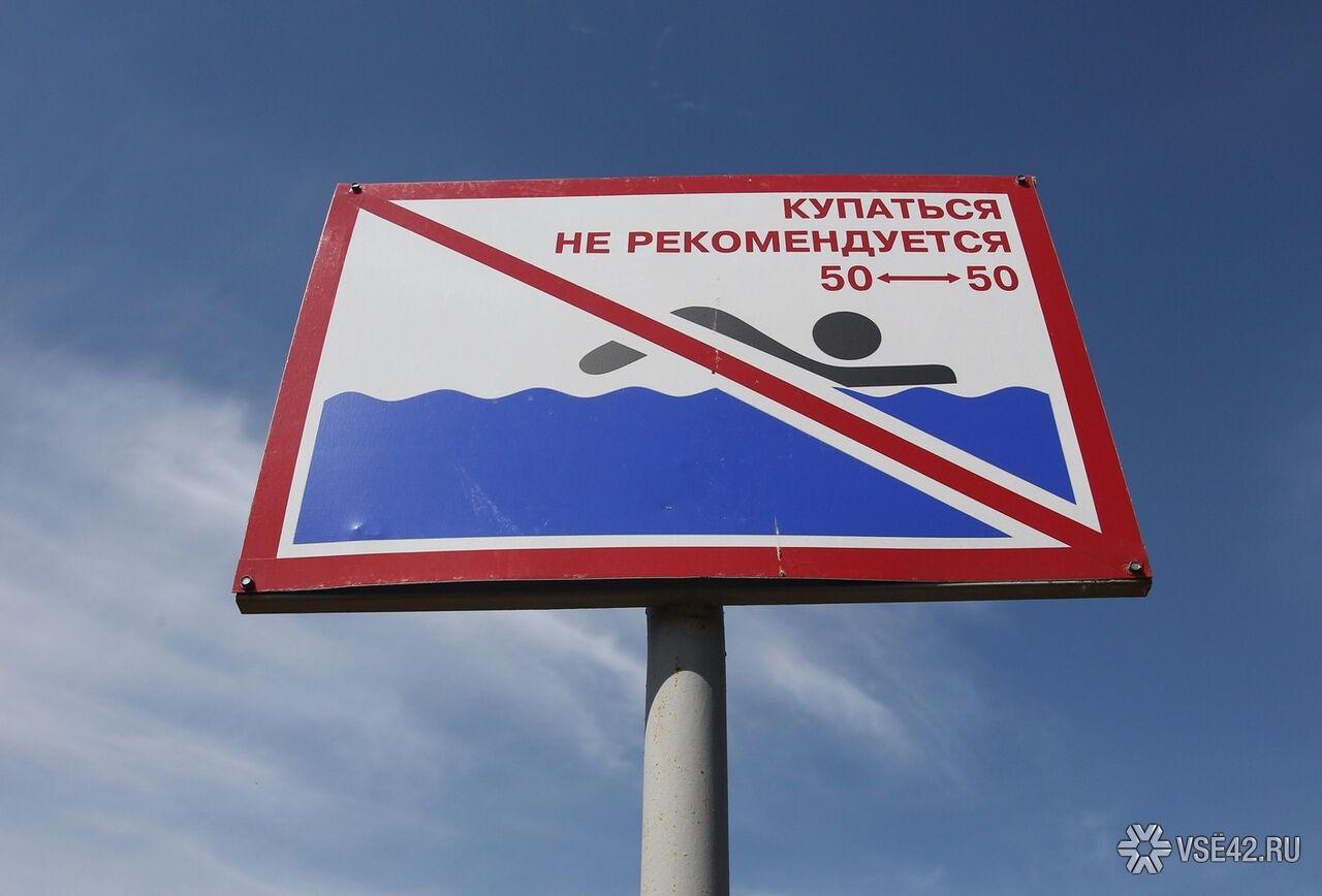 ВКузбассе закрыли еще один берег и15 мест отдыха уводы