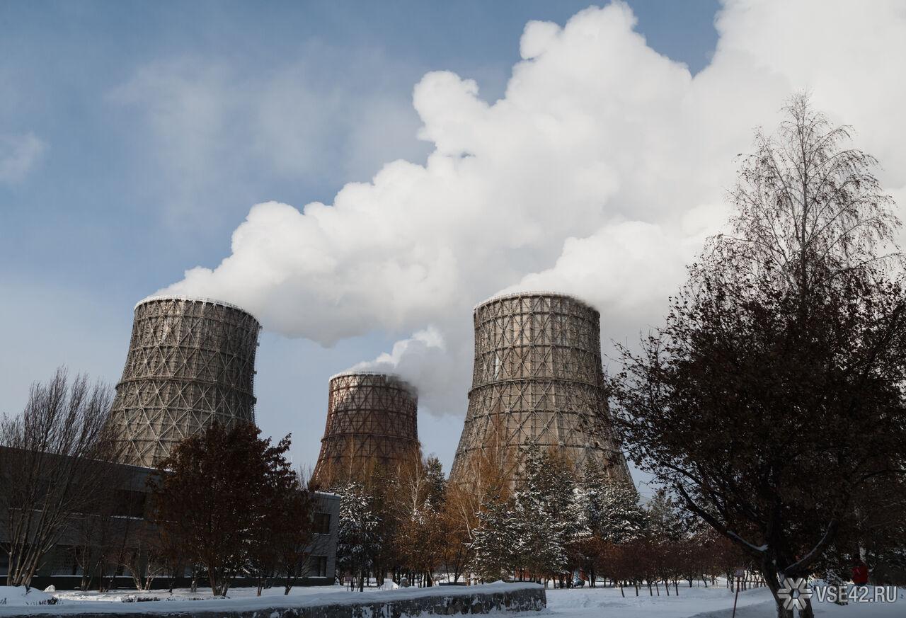 Загод рублёвая прибыль кузбасских компаний подросла практически на25%
