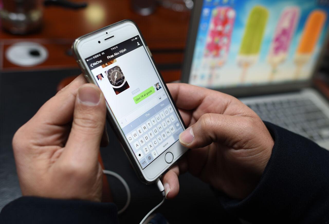 Владельцы старых версий андроид смогут пользоваться WhatsApp до 2020г
