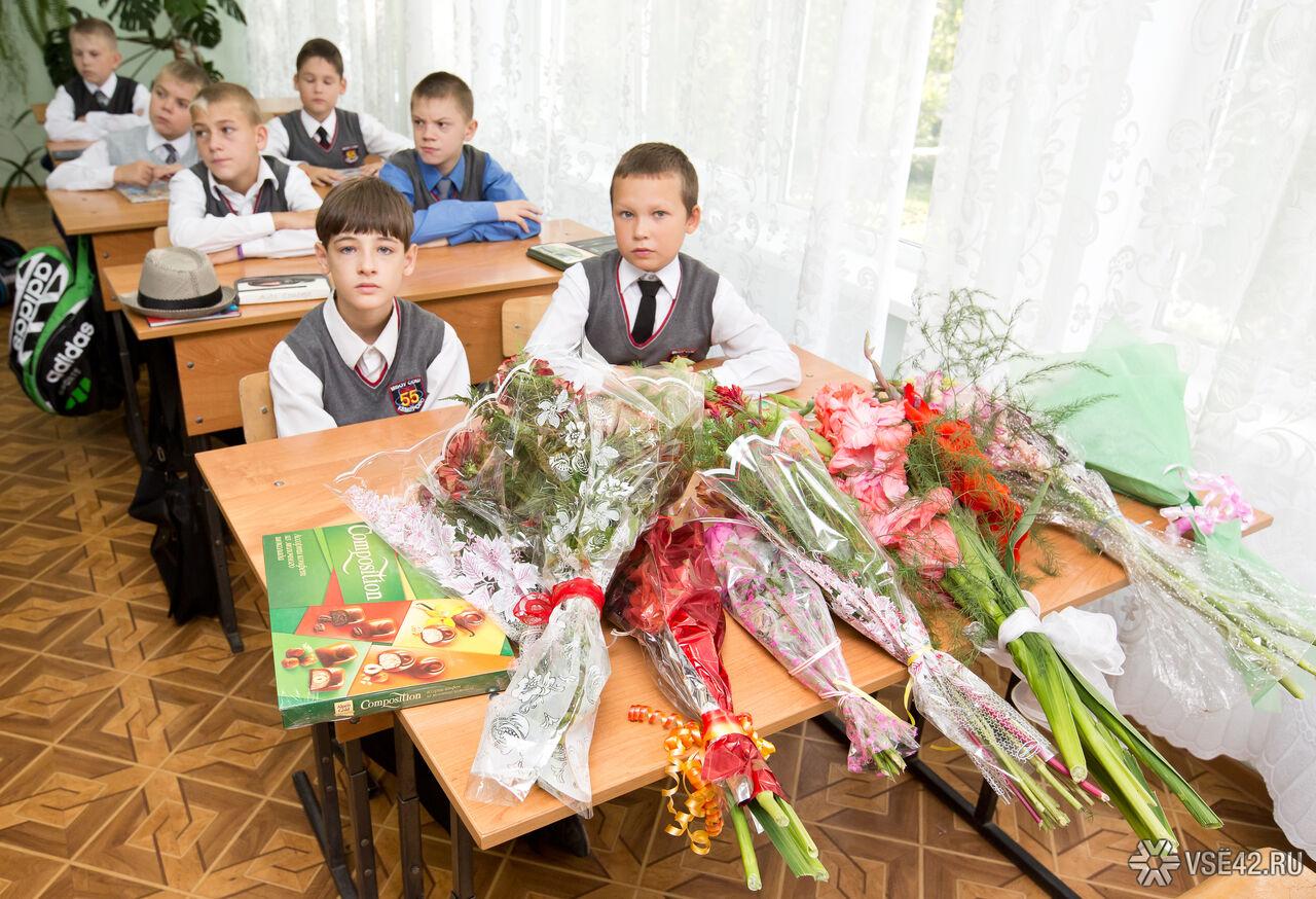 Кемеровские школьники отказались отбукетов для учителей впользу лечения детей-инвалидов