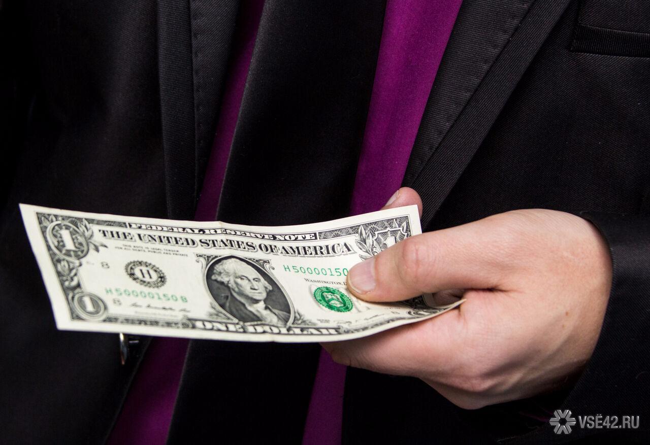 Назван топ-10 вакансий ноября: заработной платы до250 тыс.