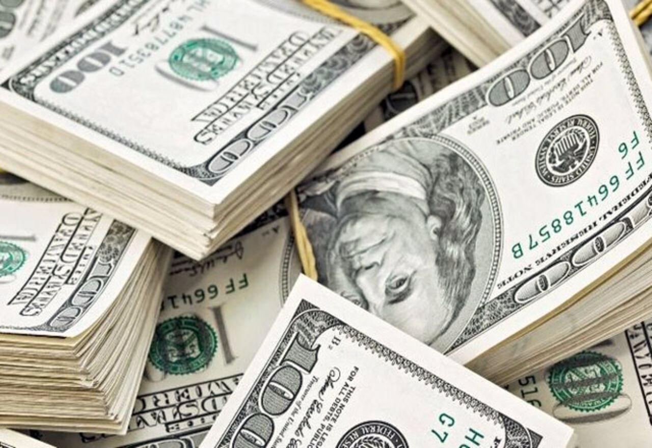Гражданин  Флориды одержал победу  $451 млн влотерею