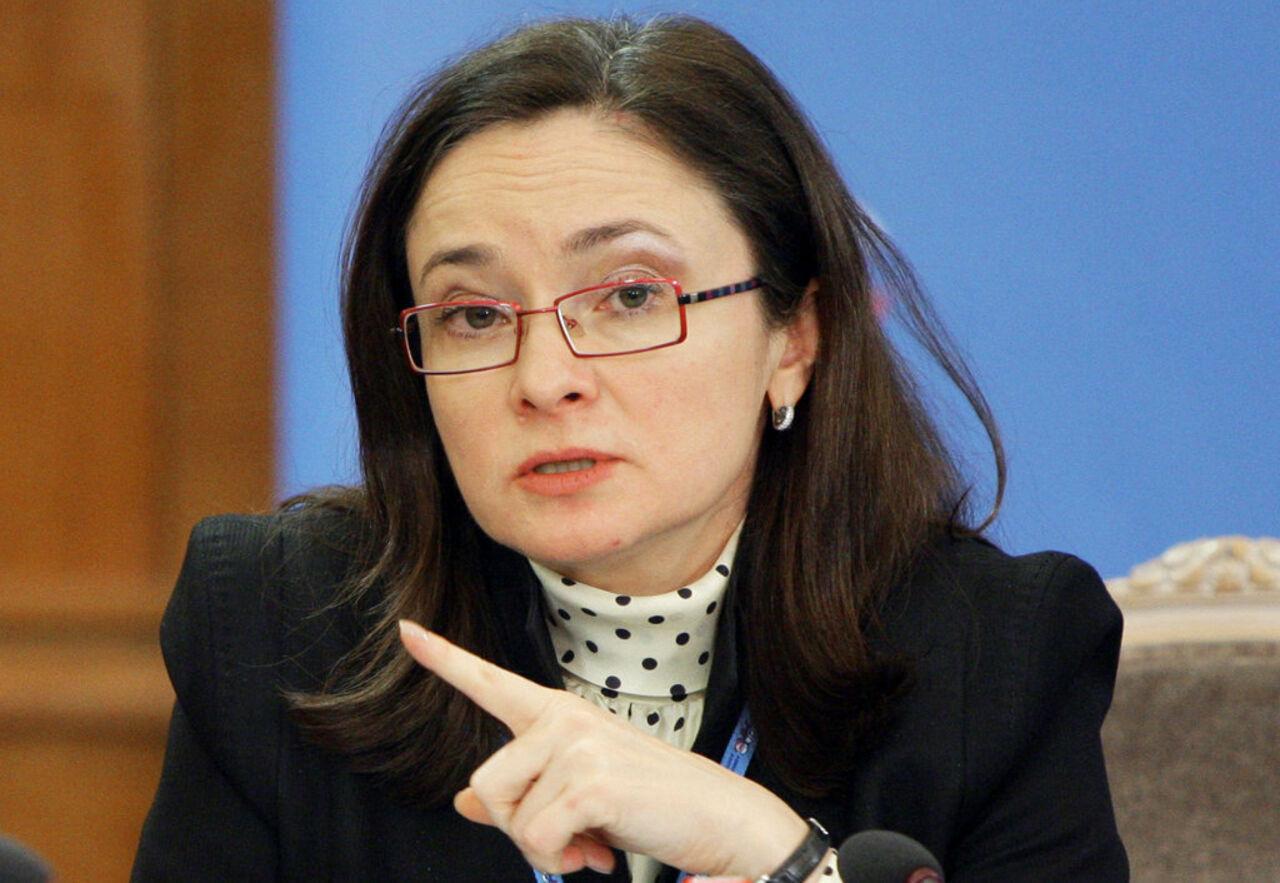 Набиуллина рассказала, как Brexit повлияет на российскую экономику