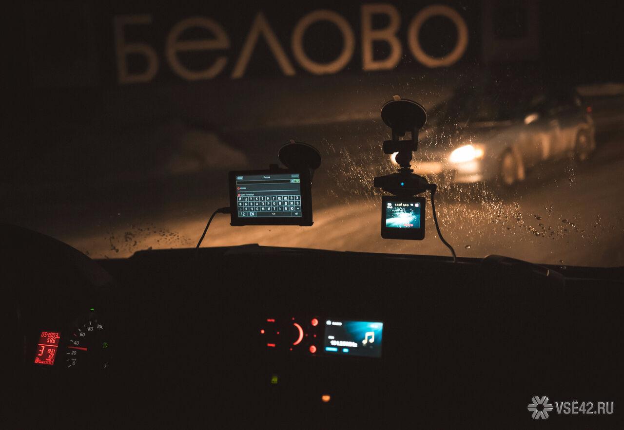 Гражданин Белова выстрелил попутчику вглаз изсигнального пистолета