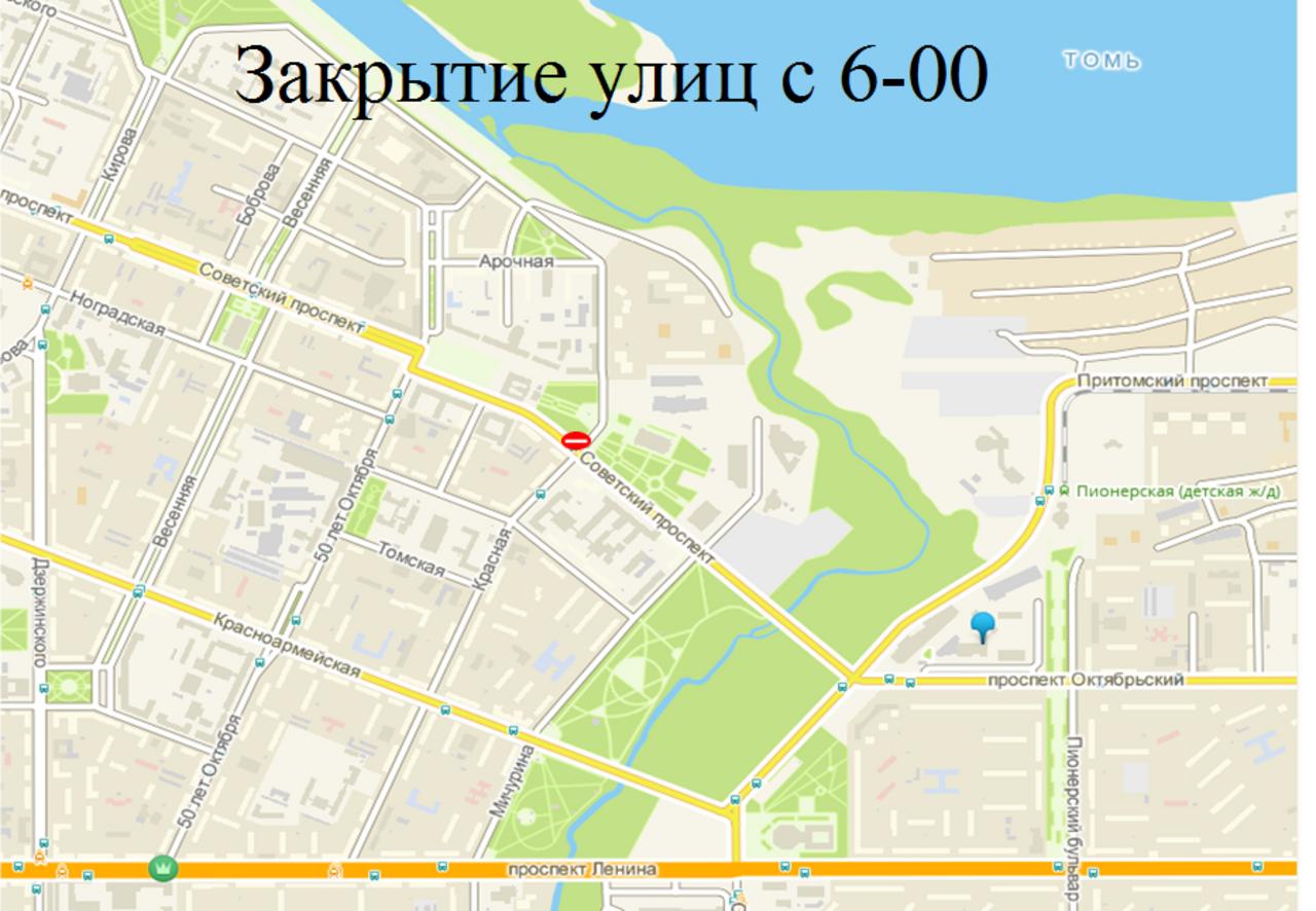 схема перекрытия движения на день города в москве 2014