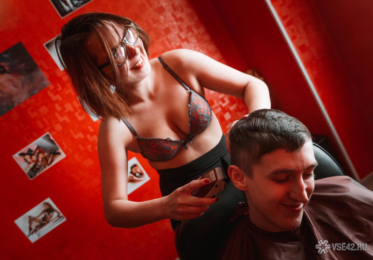 фото парикмахер эротика