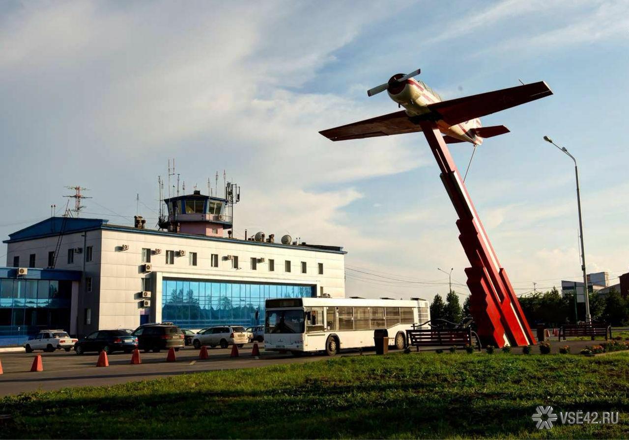 Цивилев планирует развивать авиасообщение Кузбасса с иными городами истранами