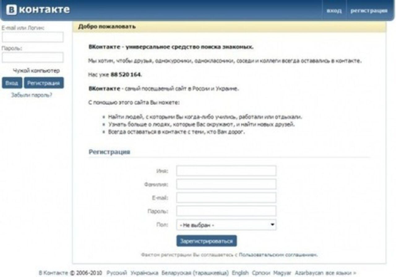 проверка созданого поста в социальной сети