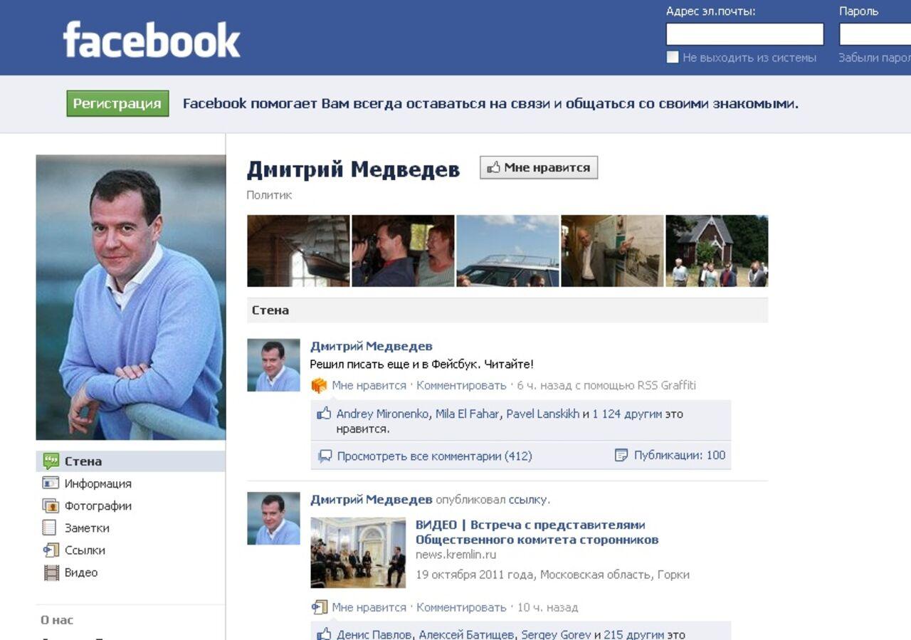 Как в фейсбук запретить комментировать фото