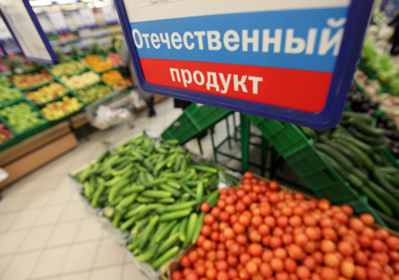 Киев составил более список запрещенных продуктов из РФ