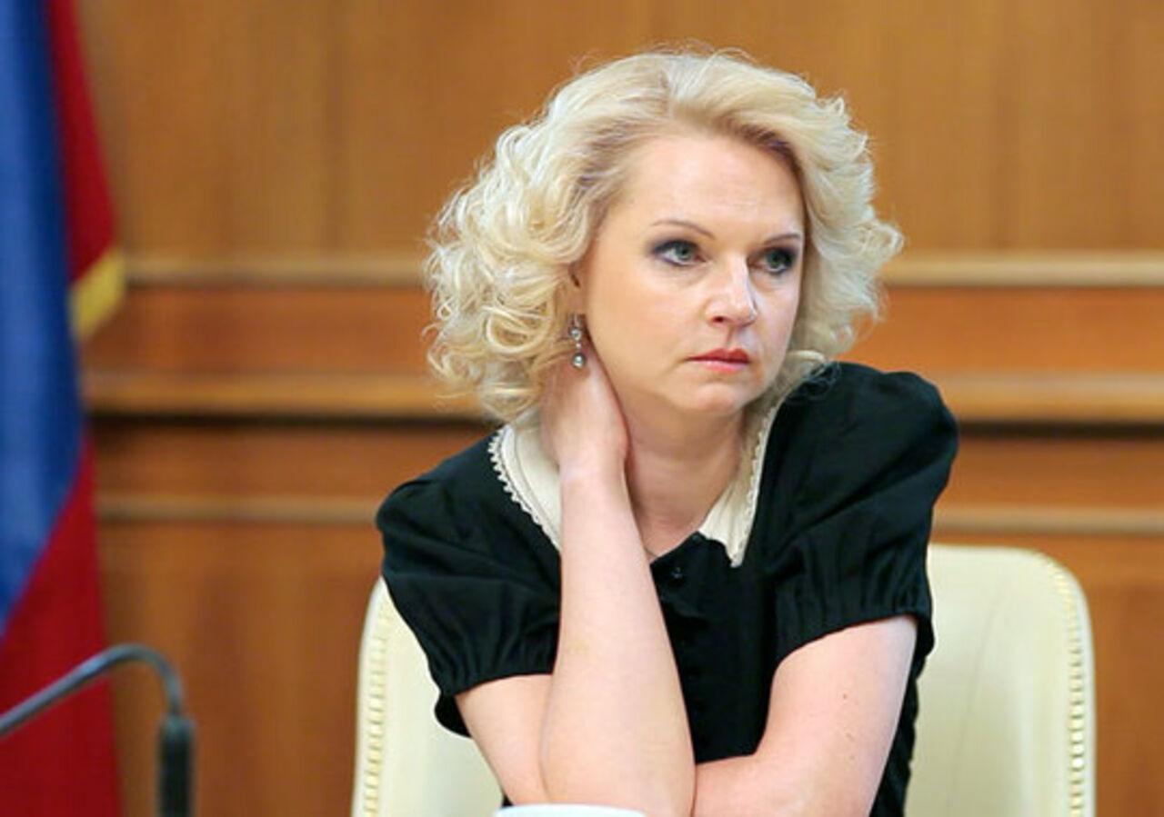 Резервный фондРФ будет навсе 100% исчерпан в 2017г — Татьяна Голикова