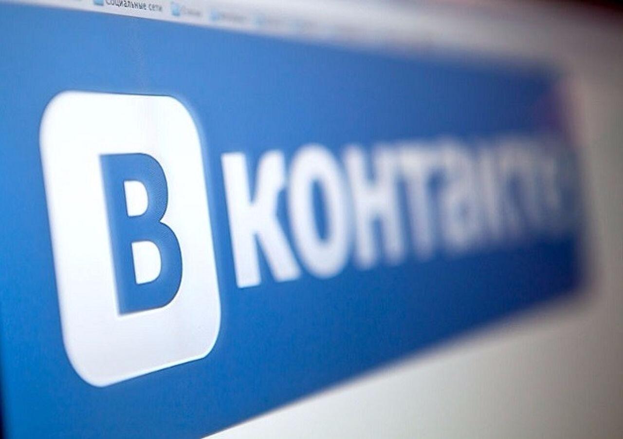 Социальная сеть'ВКонтакте запустила функцию редактирования отправленных сообщений объявили в пресс-службе ресурса